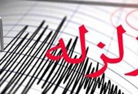 زلزله ۴/۳ ریشتری در مرز چهارمحال و بختیاری و اصفهان