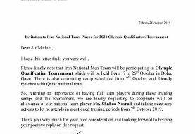 رایزنی بینتیجه فدراسیون هندبال/ تیم ملی بدون لژیونرها به انتخابی المپیک میرود