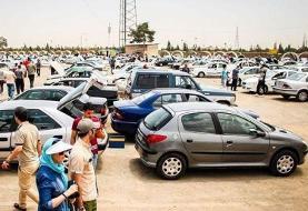 قیمت روز خودرو دوشنبه ۲۵ شهریور؛ چرا قیمتها پایین نمیآید؟