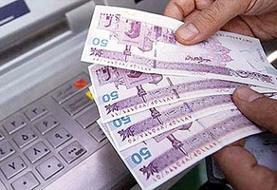۷۴ هزار میلیارد برای یارانه نقدی و طرح حمایت معیشتی در سال آینده