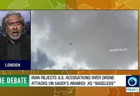 Yemen Saudi Arabia Attacks