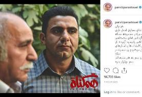 واکنش متفاوت پرویز پرستویی به بازیگر شدن پسرش | شباهت فوق العاده پسر به پدر
