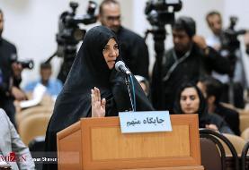 شبنم نعمتزاده در دادگاه: پدرم وزیر بود ولی ۵ سال بیکار بودم/ فعالیتم با رانت نبوده است