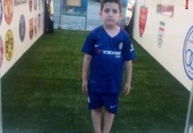 اولین تصویر از کودک فوت شده در حادثه دیشب ورزشگاه آزادی+عکس