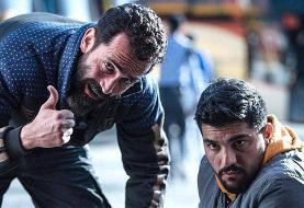 دانلود و تماشای آنلاین فیلم سینمایی ژن خوک سعید سهیلی