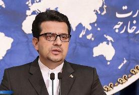 سخنگوی وزارت خارجه ایران: روحانی با ترامپ دیدار نمیکند