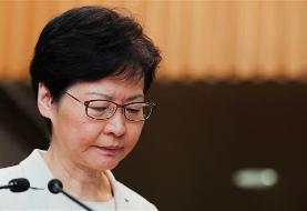 Hong Kong's leader to open public dialog next week