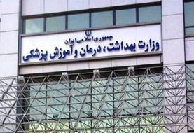 هشدار وزارت بهداشت درباره روند صعودی شیوع آنفلوآنزا طی ۳ هفته آینده