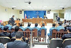محک حرفهای اتهامات ارزی