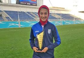 قهرمانی تیم فوتبال دختران زیر ۱۵ سال ایران در تورنمنت کافا