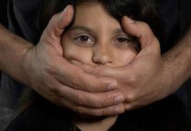 جزئیات آزار دختر ۵ ساله سرایدار به دست مدیر کارخانه