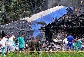 سقوط هواپیمای برزیلی در جنگلهای آمازون