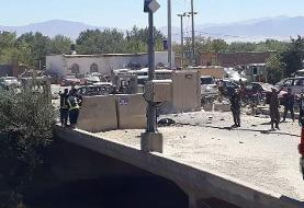 انفجار نزدیک کارزار انتخاباتی رئیس جمهور افغانستان در کابل؛دستکم ۲۴ کشته و دهها زخمی