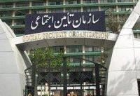 دولت بدهی خود را با بدهی&#۸۲۰۴;های سازمان تامین اجتماعی تهاتر کند