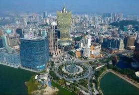 منطقه ویژه ماکائو؛ محور مهم اشتغالزایی چین