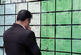جدیدترین قیمتهای آپارتمان در تهران