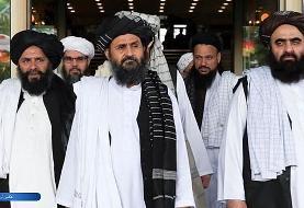 هیات سیاسی طالبان افغانستان به تهران سفر کرد