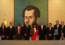 Venezuela releases Guaido's deputy after agreement with opposition