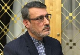 دادگاه انگلیس درخواست آمریکا برای محکومیت ایران را رد کرد