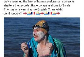 رکورد حیرتانگیز یک زن؛ از فرانسه تا بریتانیا چهار بار بدون توقف