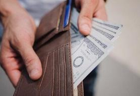 مشهد مرکز واردات دلار شرق کشور است/ ورود فراوان دلار از هرات ،دلیل ارزانی اسکناس ...