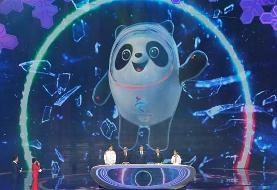 China unveils mascots for the 2022 Winter Olympics