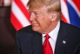 خانه کودکی دونالد ترامپ به حراج گذاشته شد