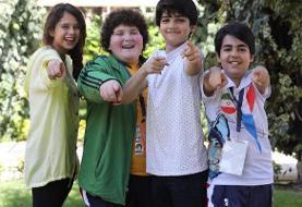 اسامی بازیگران نوجوان «سبز سفید قرمز» اعلام شد