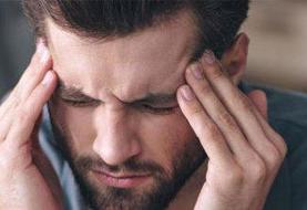 سردردهای مکرر را جدی بگیرید