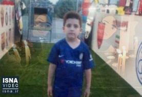 ویدئو / عماد، دومین قربانی فوتبال در روزهای اخیر