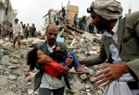 Britain continues to aid Saudi war effort in Yemen