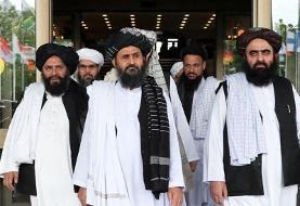 هیأت طالبان به تهران سفر کرد
