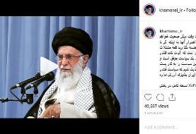 سیاست فشار حداکثری در مقابل ملت ایران پشیزی ارزش ندارد