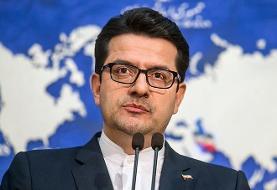 توضیح وزارت خارجه درباره سفر هیئت طالبان به ایران