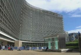 EU expresses concern over US, Iran tensions