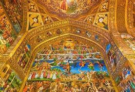 Iranian-Armenian art