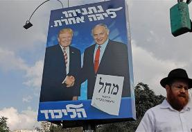 Corruption-tainted Netanyahu fights to hang on in repeat general polls