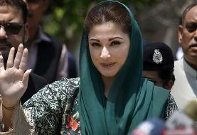 Daughter of Ex-Pakistani PM allowed to keep party office