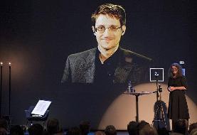 شکایت مقامات آمریکایی علیه انتشار کتاب اسنودن