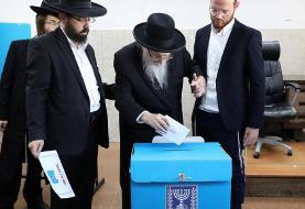 انتخابات پارلمانی اسرائیل: رای دهندگان میان «بی بی» و «بِنی» مردد به ...