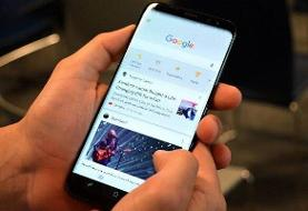 جستجو با اسکرینشات به زودی در گوگل