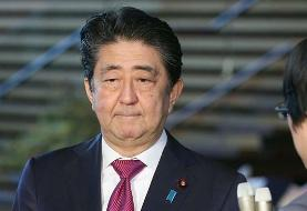 South Korea removes Japan from 'white list'