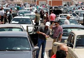 نرخ خودرو در بازار امروز سه شنبه ۲۶ شهریور ۹۸ / قیمت خودرو در مسیر ارزانی