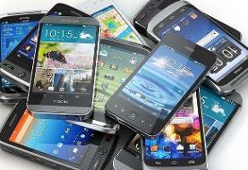 ترخیص موبایلهای پستی از گمرک کلید خورد