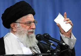 رهبر انقلاب: به بیگانه نباید امید بست