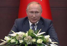 استناد پوتین به آیه قرآن در حضور روحانی و اردوغان