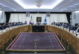 جلسه بررسی «تامین مالی طرحهای فراگیر پالایشی سیراف» برگزار شد