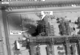 The Latest: Report: Strikes on Iran-backed fighters in Syria