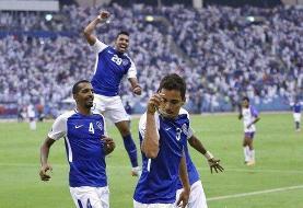 صعود الهلال عربستان به نیمه نهایی لیگ قهرمانان آسیا