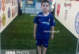 انتشار تصویر عماد ۸ ساله که گیتهای ورزشگاه آزادی جانش را گرفت